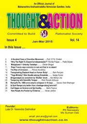 texts         THOUGHT AND ACTION - RATIONALIST MAGAZINE - 2015 ALL                                    by     PRABHAKAR NANAVATI