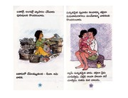 texts         WHAT IS A BOY, WHAT IS A GIRL - TELUGU                                    by     KAMLA BHASIN,