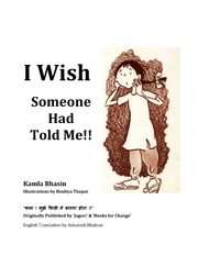 texts                I WISH SOMEONE HAD TOLD ME - CHILD ABUSE                                    by     KAMLA BHASIN, ILLUSTRATED BY BINDIYA THAPAR
