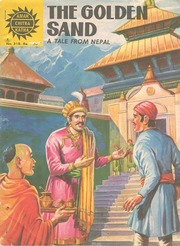 texts         THE GOLDEN SAND - COMIC                                    by     AMAR CHITRA KATHA