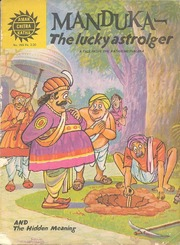 texts         THE LUCKY ASTROLOGER - COMIC                                    by     AMAR CHITRA KATHA